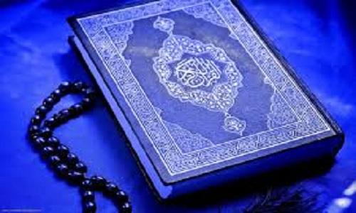 Coran : les versets méritoires