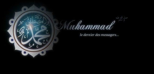 La mort du Prophète Mouahammad (Psl)